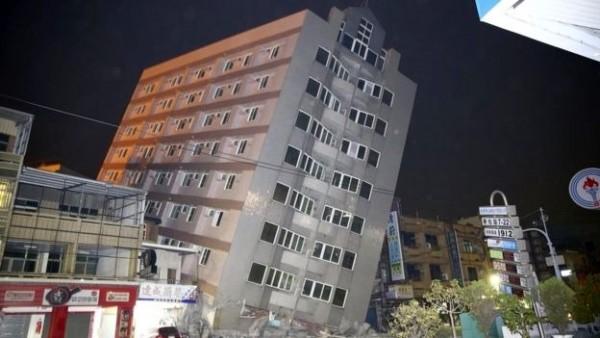 Terremoto tainan