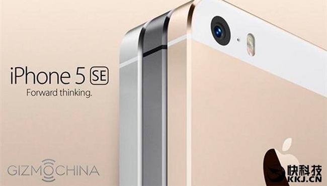 Se filtra que el supuesto iPhone 5se no tendrá 3D Touch