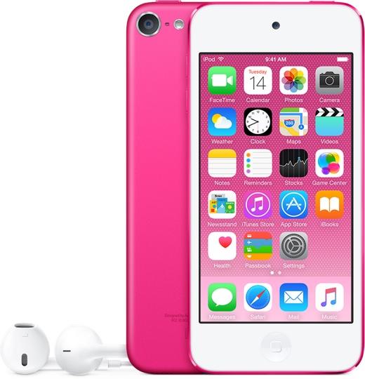 iphone 5se rosa brillante