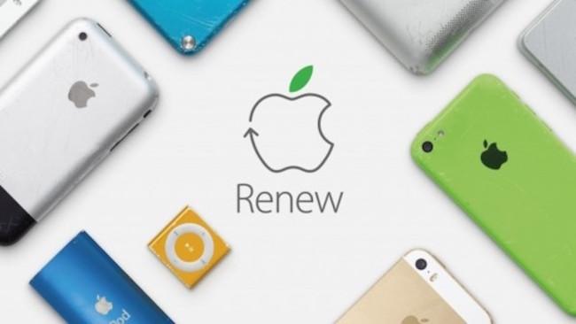 Apple verde y saludable ENERGY STAR