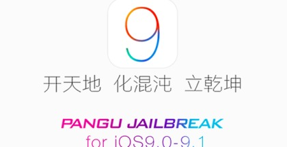 Pangu iOS 9.1