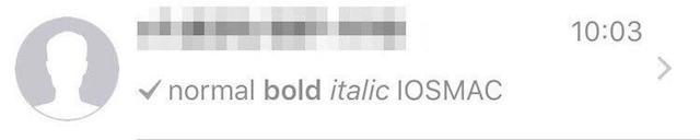 captura-WhatsApp-iOSMac-formato