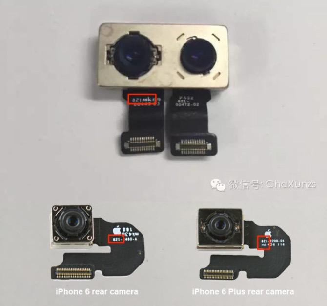 iPhone 7 Plus Dual Camara2