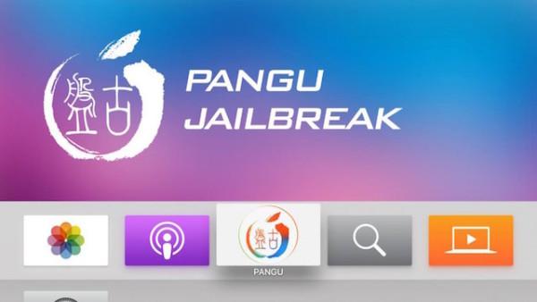 pangu-jailbreak-appletv