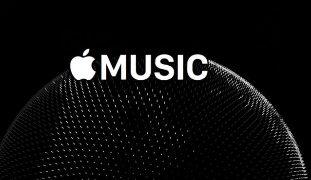 Apple music será rediseñado en iOS 10 para ser más intuitivo