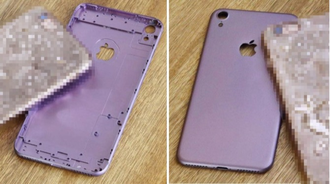 El iPhone 7 ya ha sido filtrado en la red