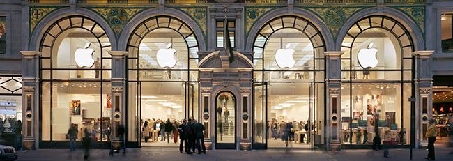 Precio del iPhone 7 con las compañías telefónicas en España
