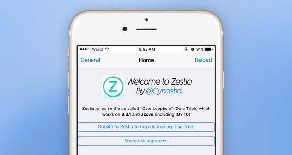 Zestia, una alternativa a Cydia en iOS sin Jailbreak