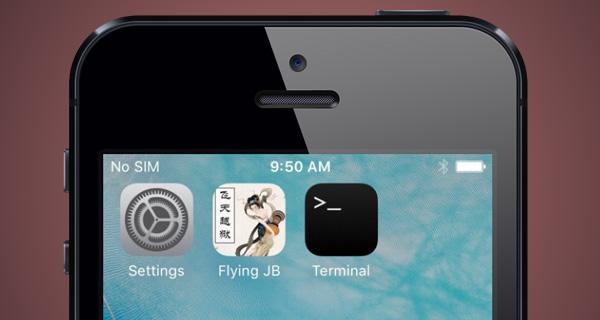"""Jailbreak 9.2.1 mediante la app """"Flying JB"""": no recomendable pero posible"""