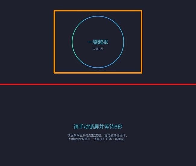 Pangu App circle