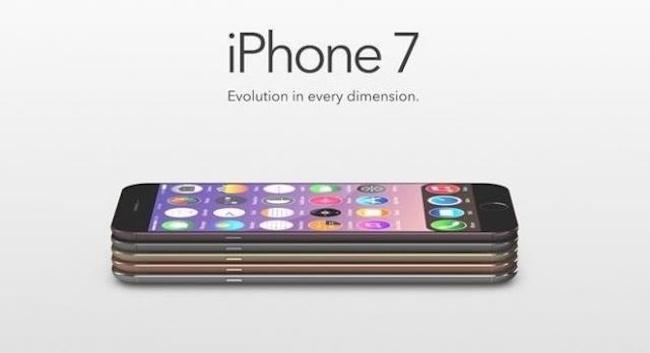 iPhone 7: no lo tendremos en tiendas tan rápidamente