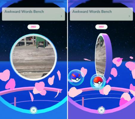 Esta PokéParada en particular contiene en su interior Pokéballs y Súperballs, útiles para capturar Pokémon.