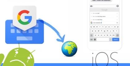 gboard ios mundial descargar google teclado