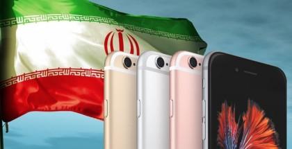 iran-bandera-iphone
