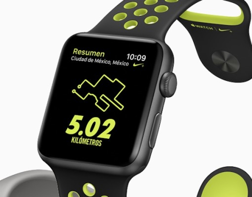 Apple Watch 2 - Nike+ app