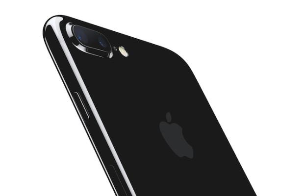iPhone 7 Plus: Apple nos enseña a usar el modo Retrato