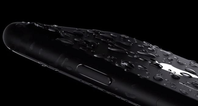 iPhone 7: así es el nuevo dispositivo de Apple
