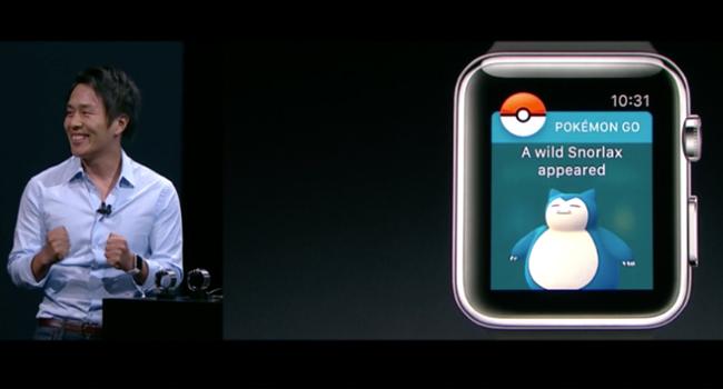Pokémon GO llegará al Apple Watch este mismo año
