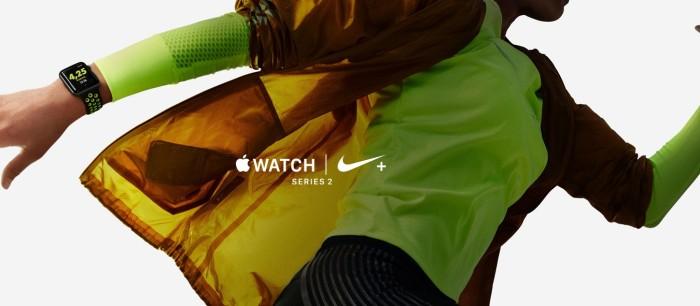 Apple Watch Nike+, ya a la venta en España y 40 países más