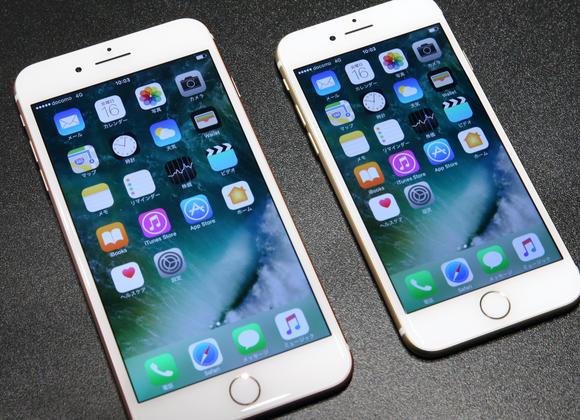 Llegando el iPhone 8 y aun no conocemos el iPhone 7s [Encuesta]