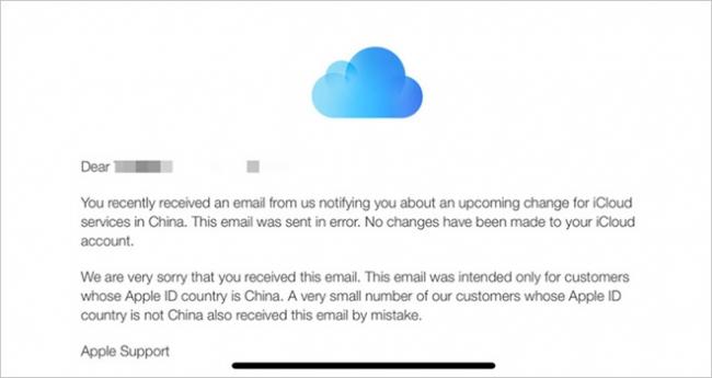 correo electronico apple