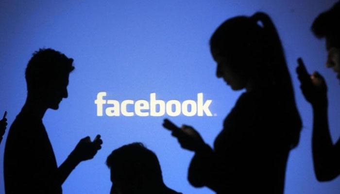 Un prototipo de Instagram podría darle a Facebook tu ubicación exacta
