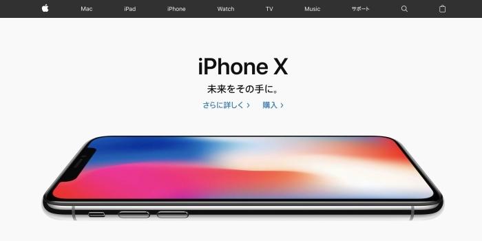 Apple repara gratuitamente los productos dañados por las inundaciones en Japón