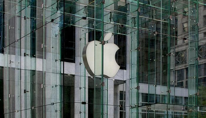 Apple Car: arrestan a ex empleado por robar documentación de la compañía