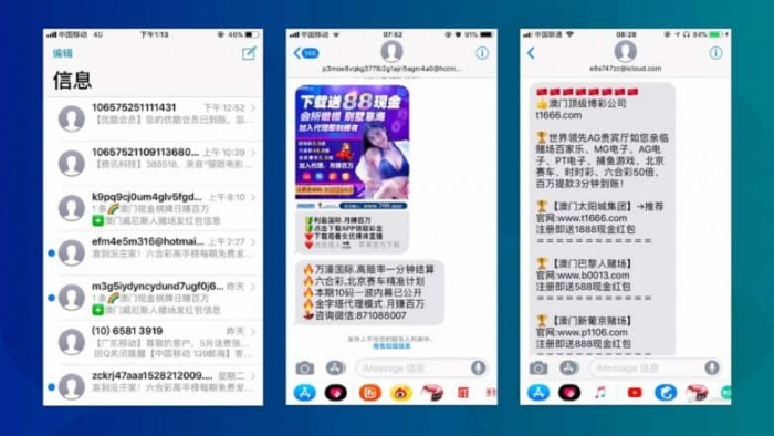 Un mensaje spam en iMessage afecta a miles de usuarios en China