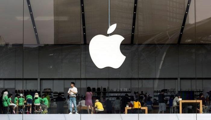 Resultados financieros del tercer trimestre de 2018 de Apple
