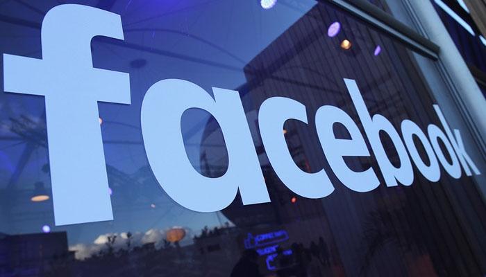 Facebook implementa mayor seguridad en sus páginas