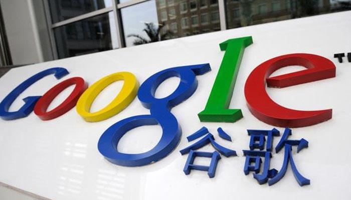 Google planea volver a China y esto ha generado rechazo entre defensores de los derechos humanos