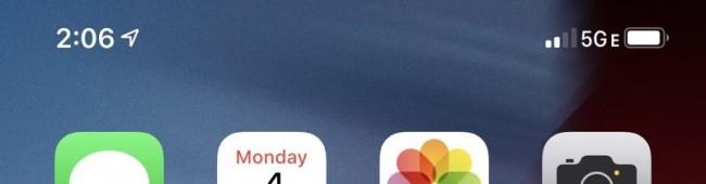 5G E en iOS 12.2 beta 2