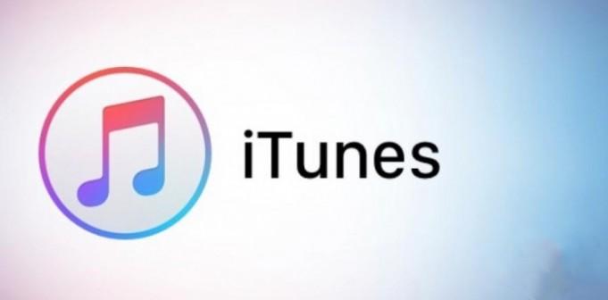 iTunes macOS cierra