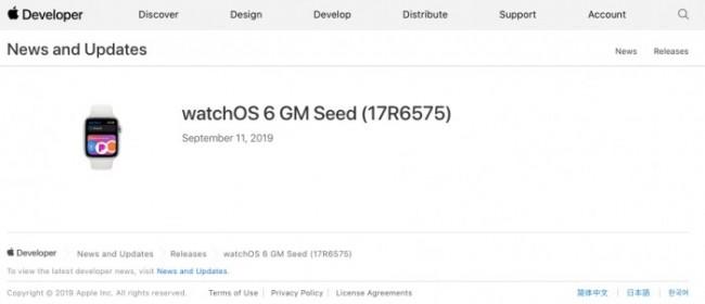 watchOS 6 GM