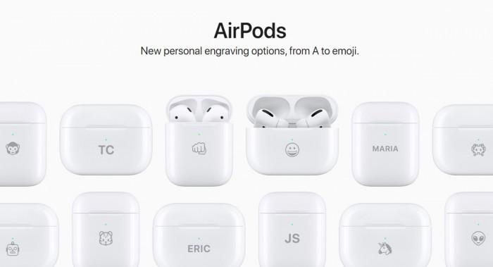 Los AirPods ahora se puede poner un grabado en láser