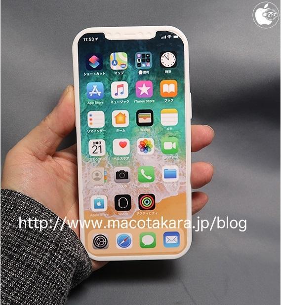 Maqueta de como sería el iPhone 12 según los rumores