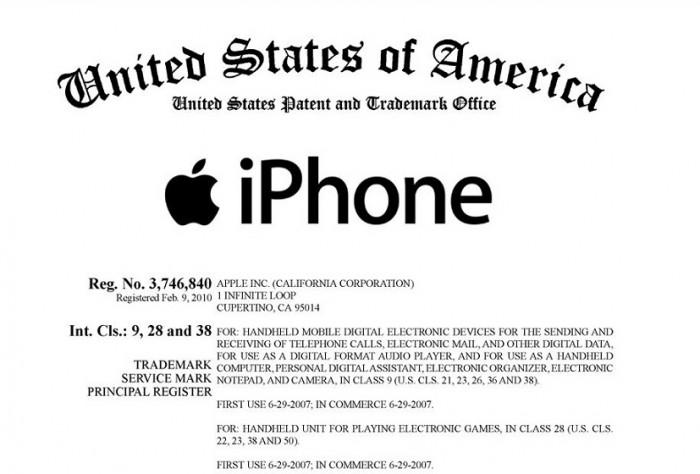 Nueva patente registrada plantea mejor conexión