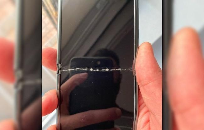 pantalla del Samsung Galaxy Z Flip