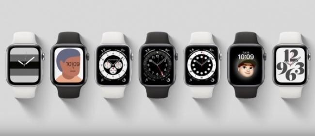 Variedad de esferas para Apple Watch